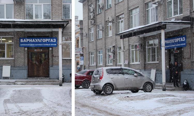 «Барнаулгоргаз» - авторизованный сервисный центр бытовых газовых котлов