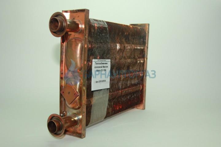 Теплообменник первичный основной navien atmo 20-24 квт купить теплообменник схема установить