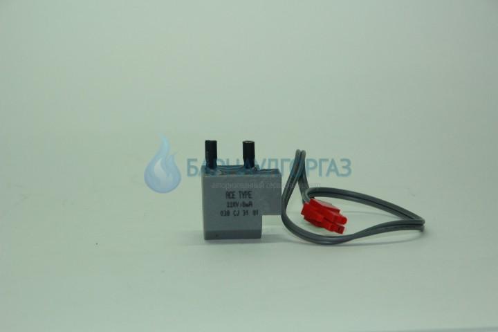 Трансформатор розжига Navien 13-40 кВт (BH1201043C)
