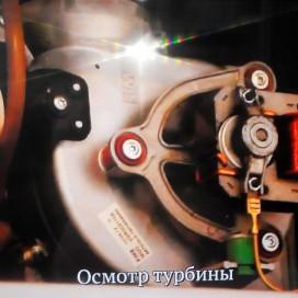 Видео технического обслуживаниякотла