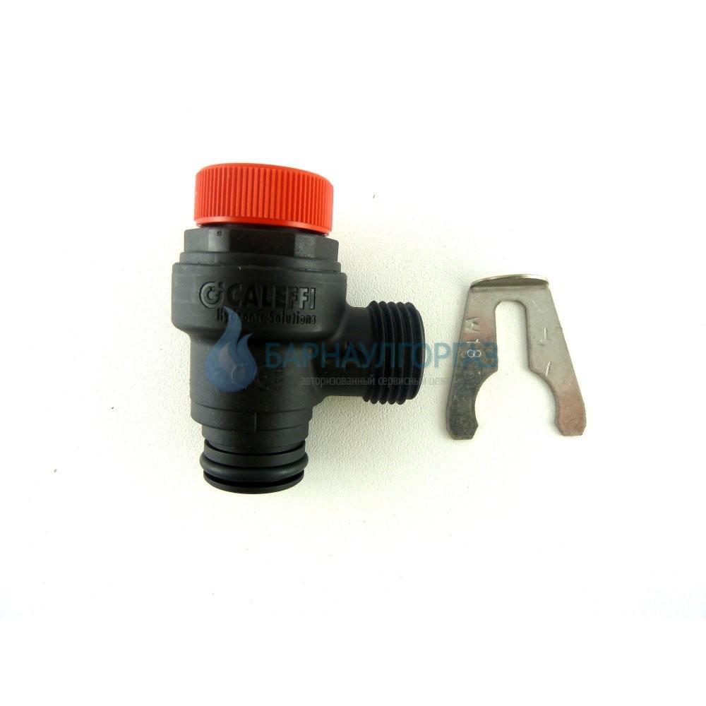 Клапан сбросной предохранительный 3 бар Ferroli (39818270, 36902760)