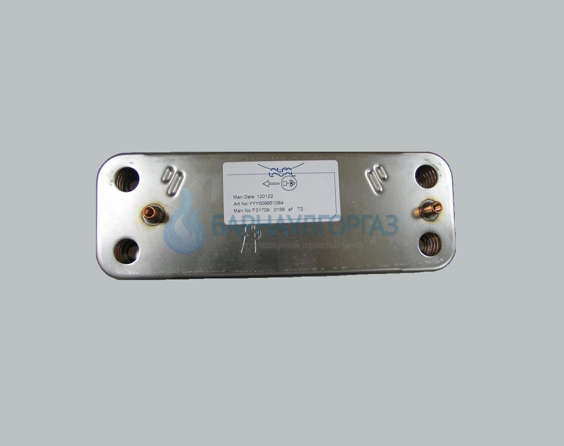 Теплообменник вторичный Electrolux Hi-Tech 28/32 (AA10110004)
